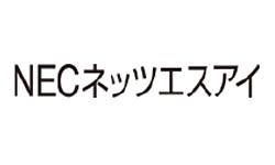 NEC japan logo