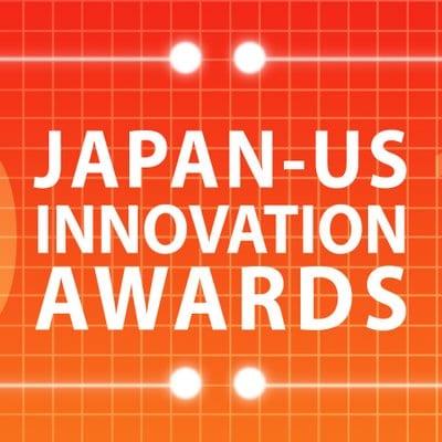 Japan US Innovation Award